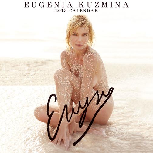 eugenia-2018-calendar